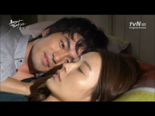���� ��������� 2 / I Need Romance 2  [4/16] [�������: Julia Prosenuk]