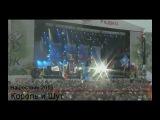 Последний концерт. Последняя песня. Нашествие 2013.  Король И Шут - Счастье